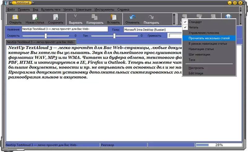 скачать бесплатно фотоинструмент не требующий ключа на русском