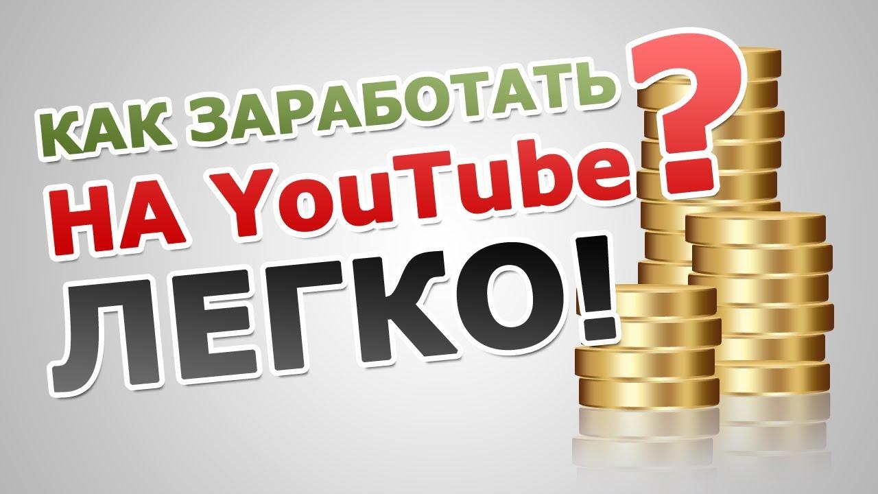Ютуб видеохостинг машины сайт сделать ростов