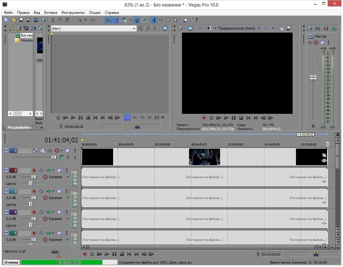 Презентация в sony vegas pro 11 free download for windows 7