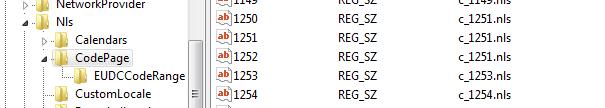 13) измените значение параметра 1252 (щелкнув 2 раза левой кнопкой мыши на нем) с c_1251nls c_1252nls