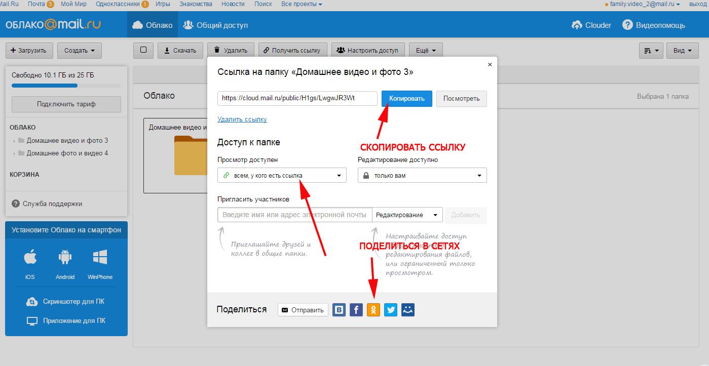 Как скопировать ссылку в вк