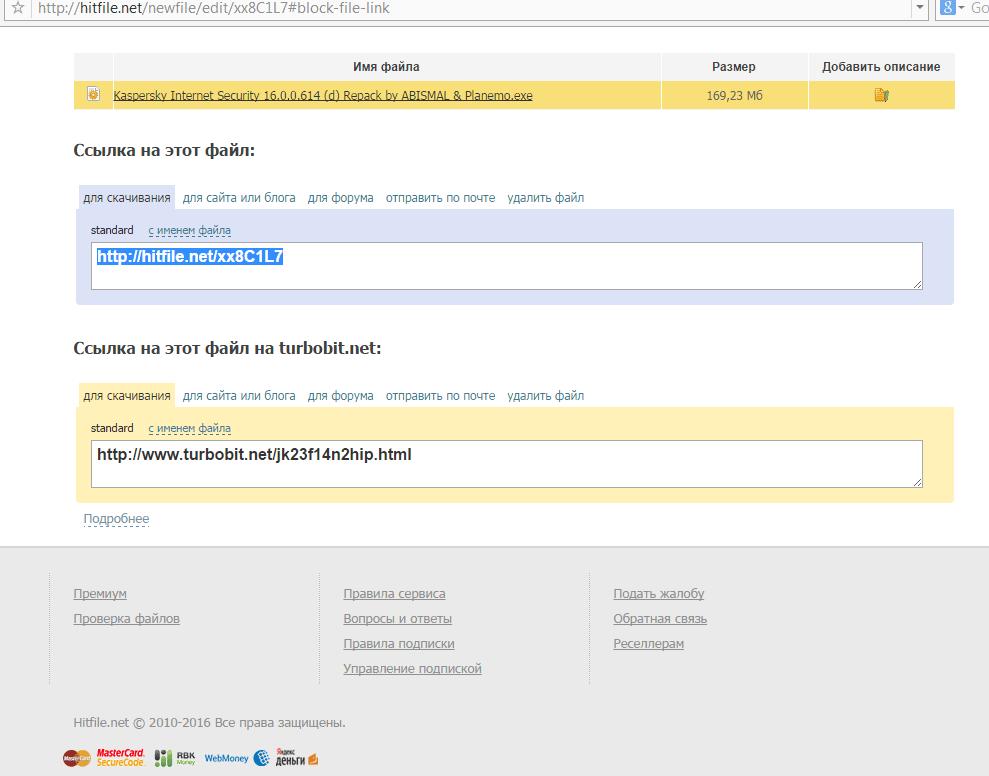 Движок сайта на текстовых документах создание сайтов.biz